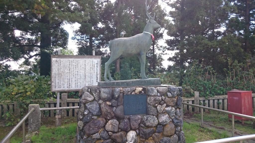 金山出石寺 鹿像