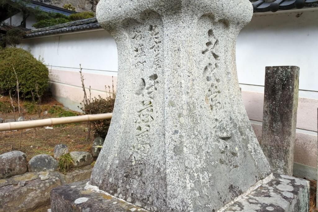 名古屋市 伊藤萬蔵