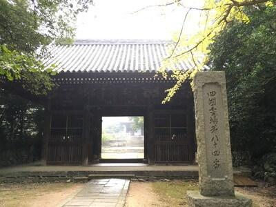 第84番屋島寺 山門