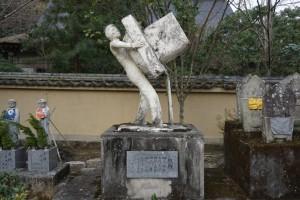 大山寺 力餅像
