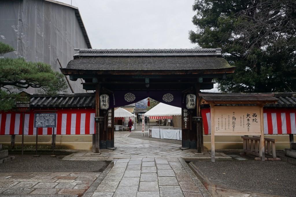 東寺 西院入り口