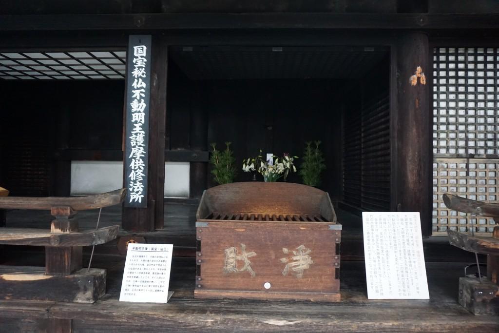 東寺 後堂
