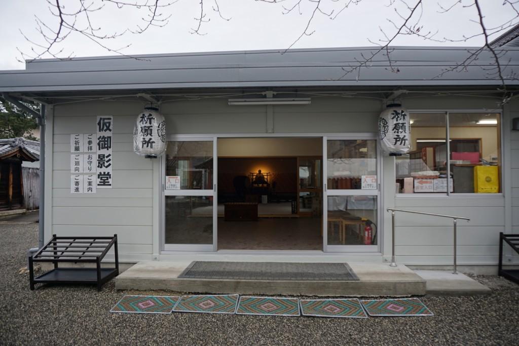 東寺 仮御影堂