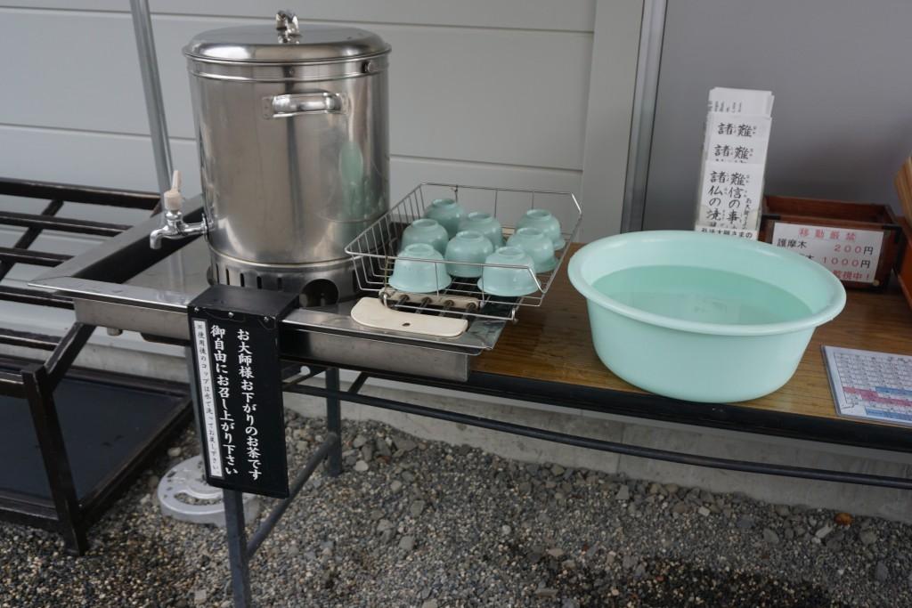 東寺 仮御影堂 お茶