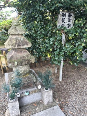 長尾寺 髪塚