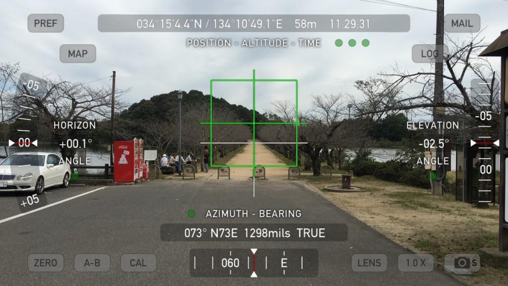宇佐神社から亀島