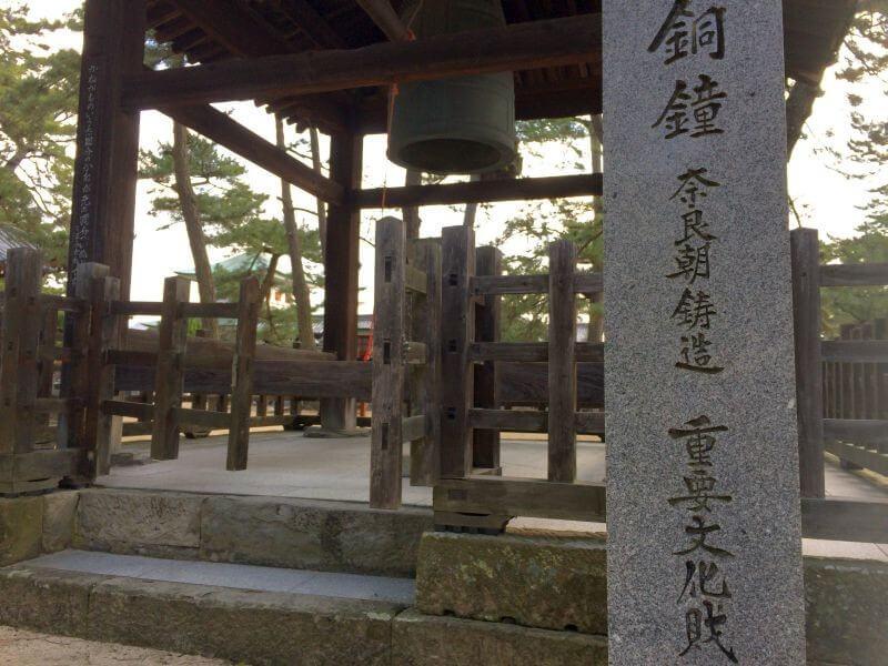 80番国分寺 梵鐘(重要文化財)