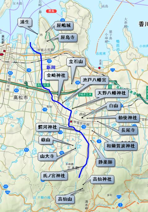 屋島から新川沿線の聖地