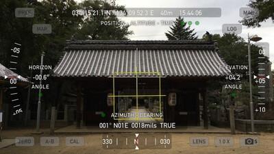 和邇賀波神社 神門