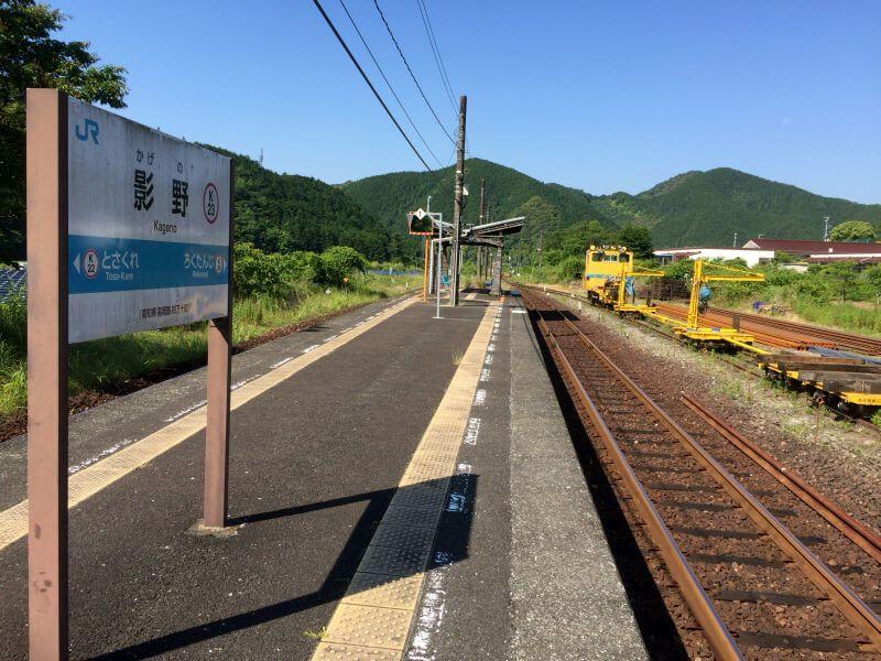 JR土讃線・影野駅 プラットフォーム