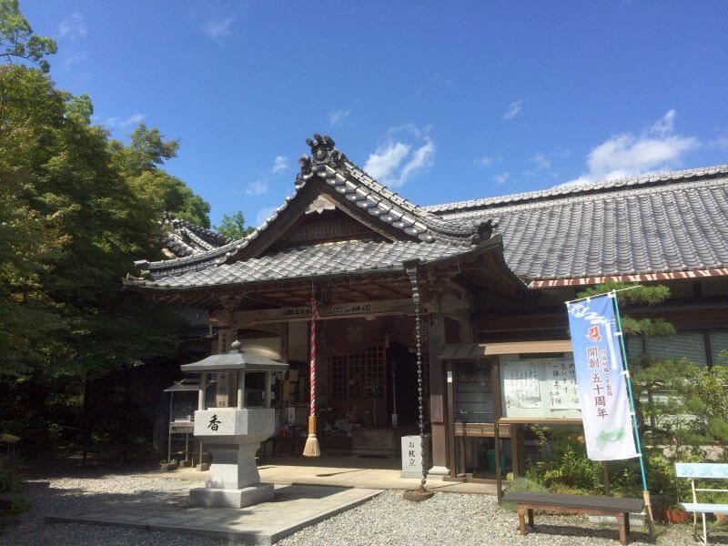 神野寺本堂