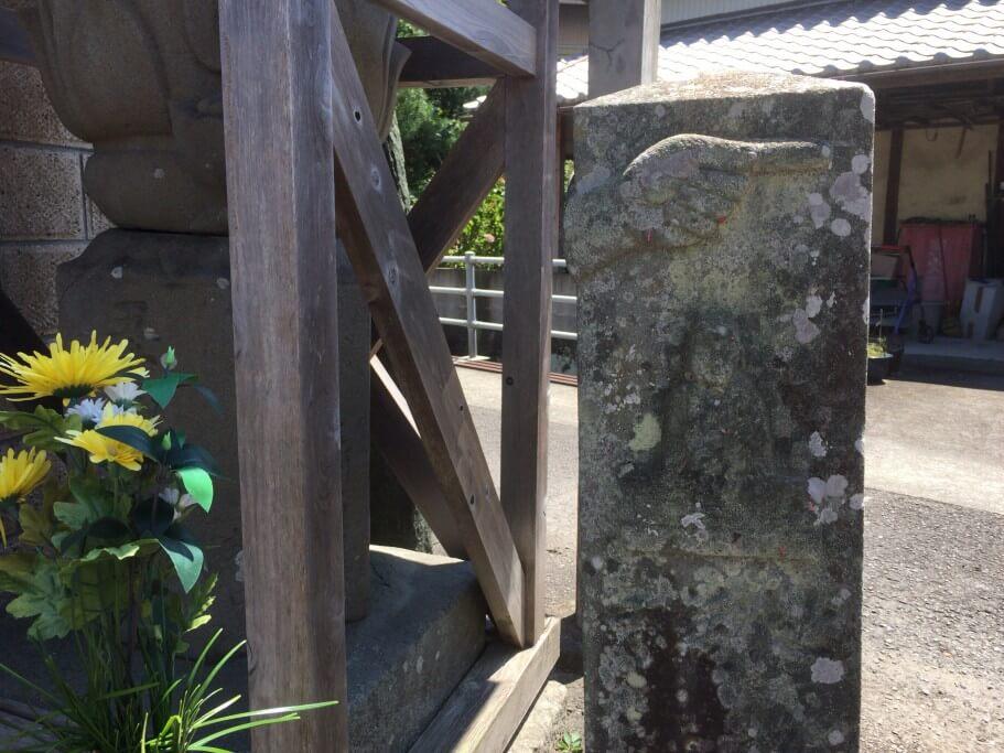 5番地蔵寺近くの標石