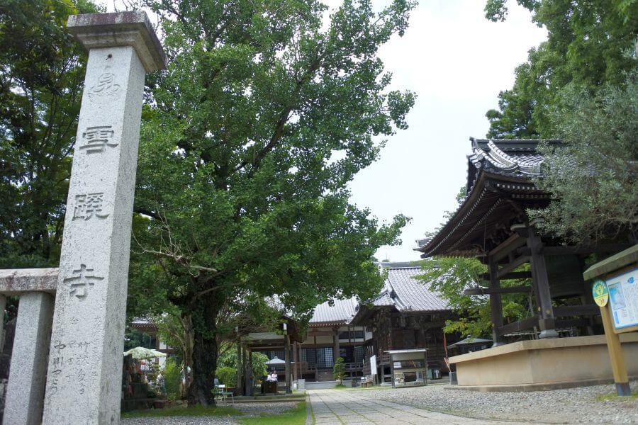 雪蹊寺入り口