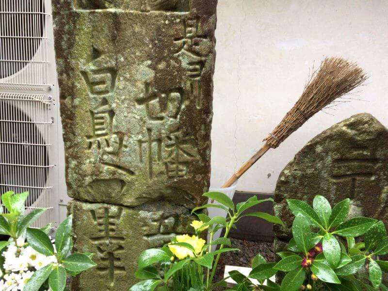 大窪寺 土産屋前の標石 文字