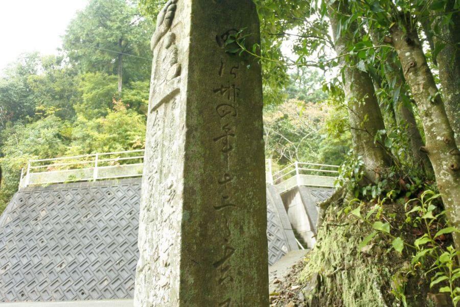 三宝寺近く標石 東面