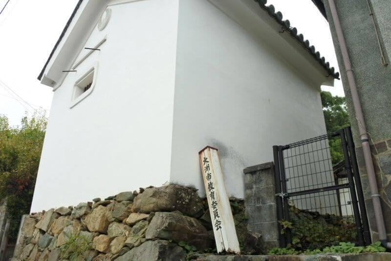新谷藩 土蔵(金蔵)