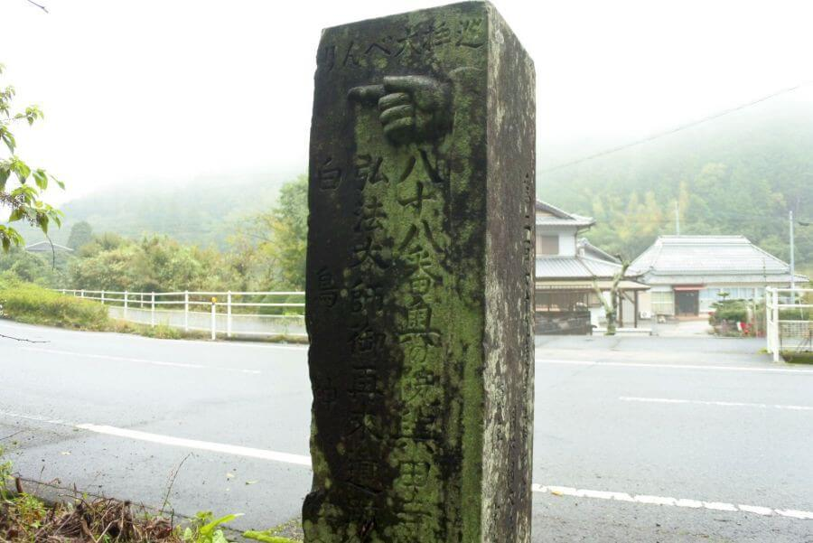 阿讃県境 西面