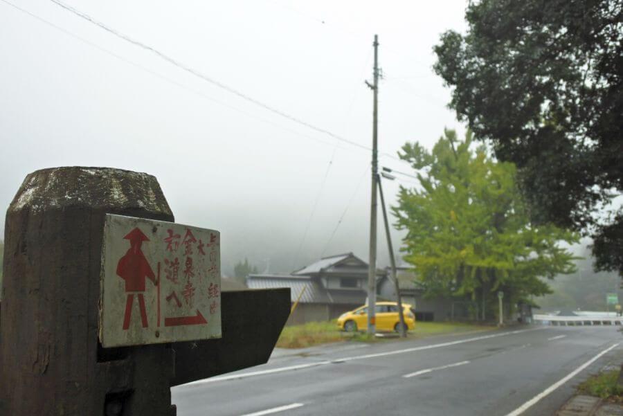 阿讃県境 へんろ道しるべ