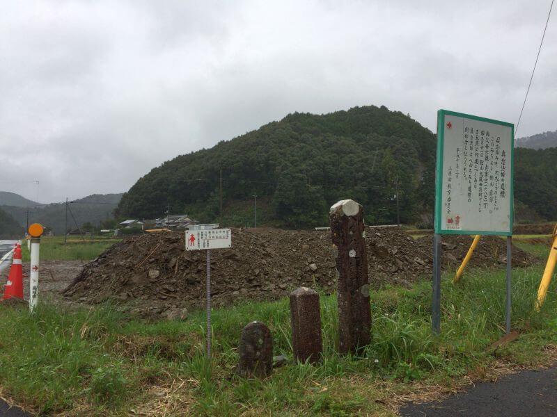 三原村 標石群 上長谷集会所前