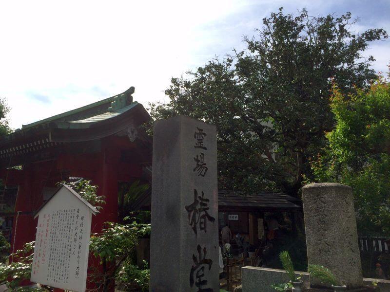 椿堂常福寺 入口
