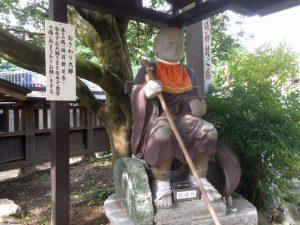 椿堂常福寺 おさわり大師