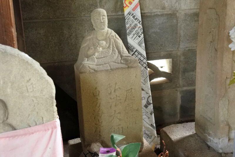 大黒山吉蔵寺 大師像