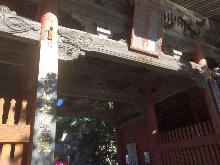 金剛福寺 山門