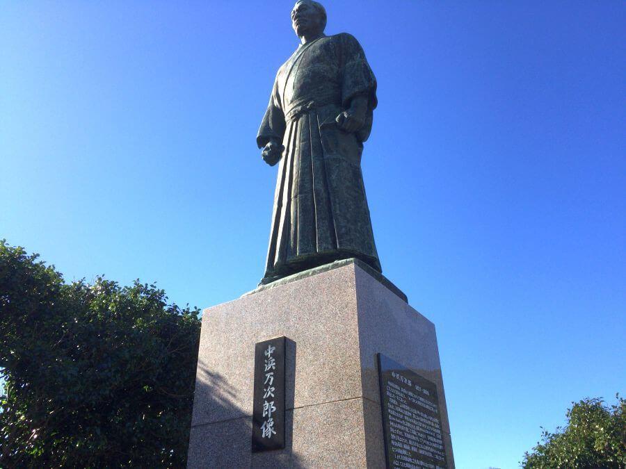 中浜(ジョン)万次郎像