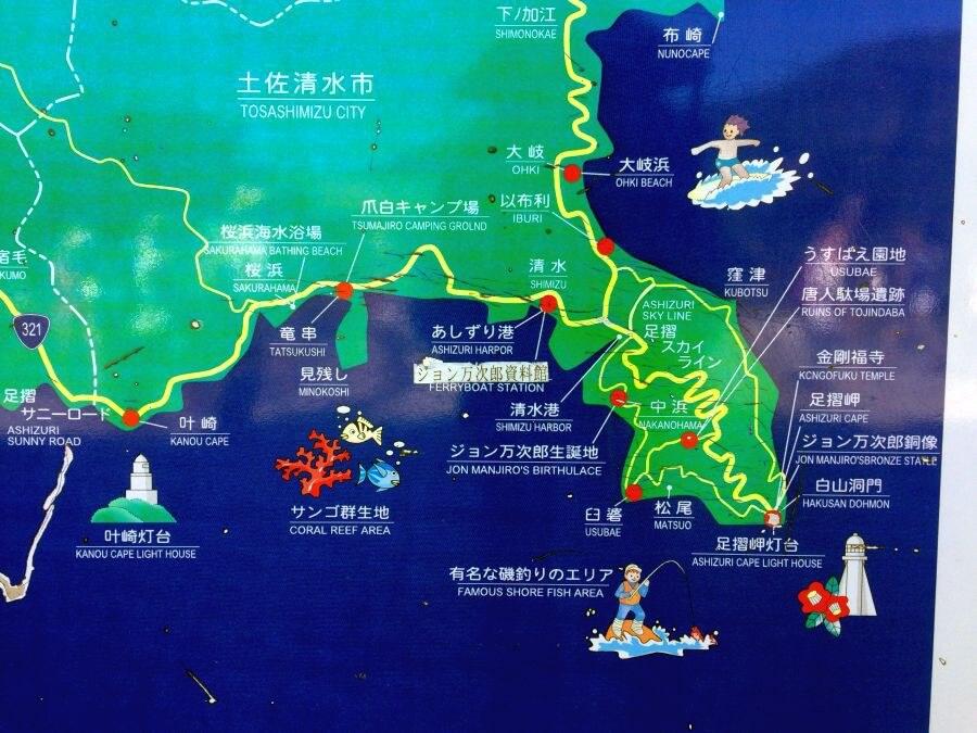 足摺岬周辺地図