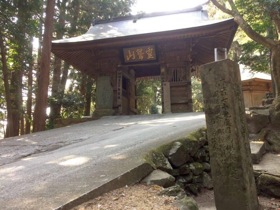 鶴林寺山門と標石