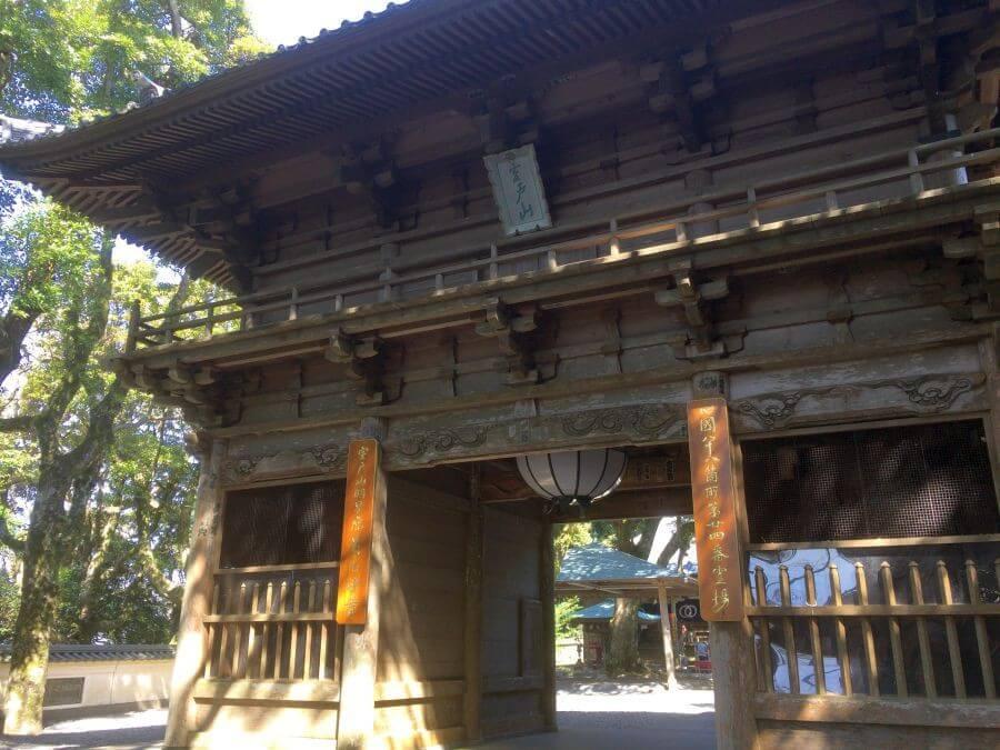 最御崎寺 山門
