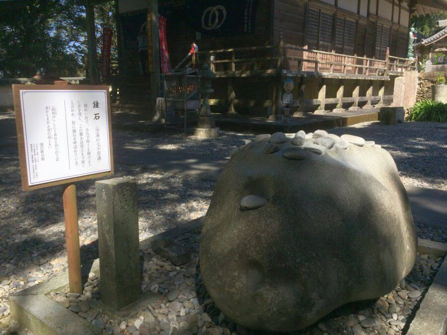 最御崎寺 鐘石