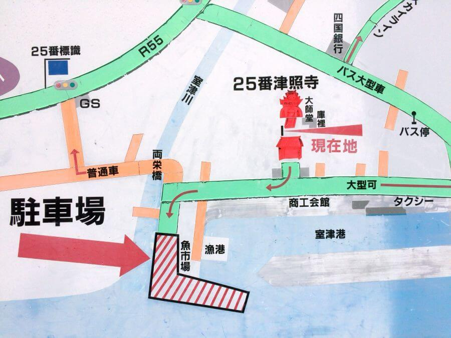 津照寺 室津港 地図