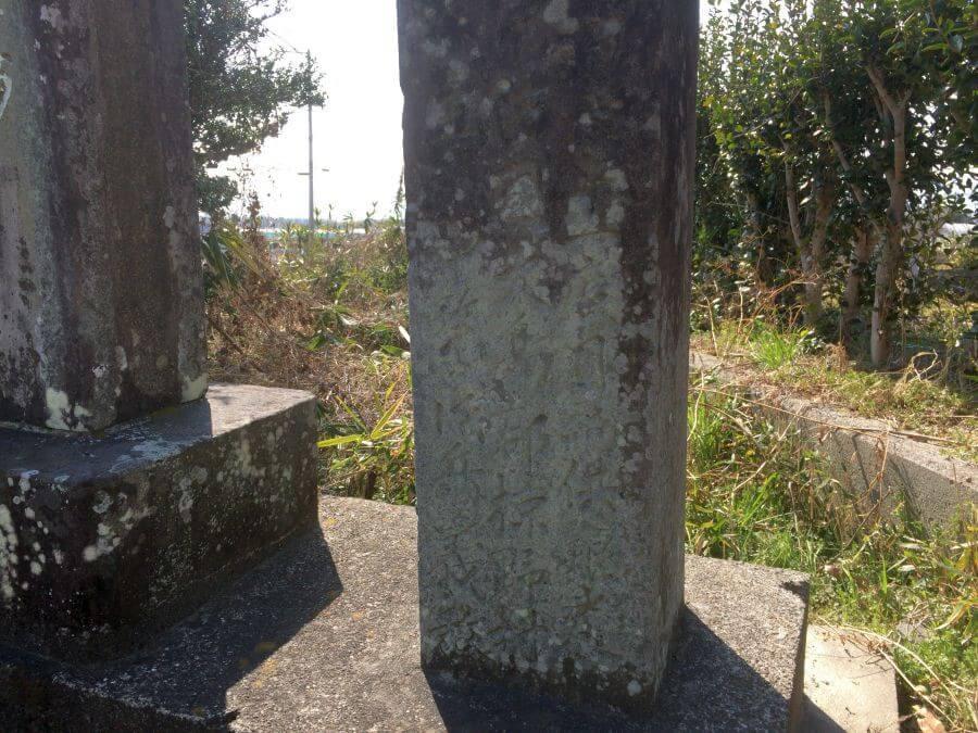 十楽寺 標石 北面