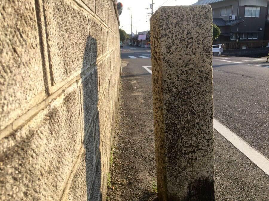 高松市紙町 標石北面