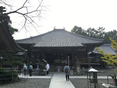 大興寺 本堂