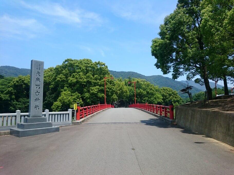 大麻比古神社 祓川橋