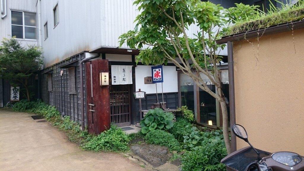 白栄堂 柳町本店 洋菓子販売部門