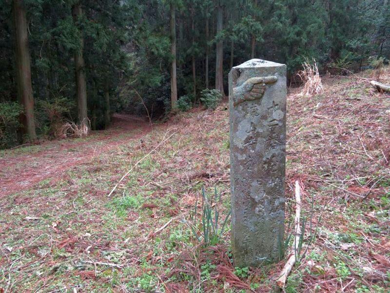 標石 焼山寺への道