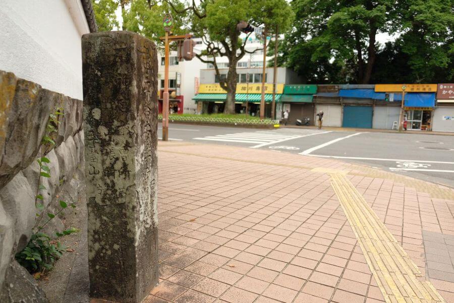 高知城近く標石 文字