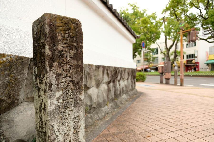 高知城近く標石 正面