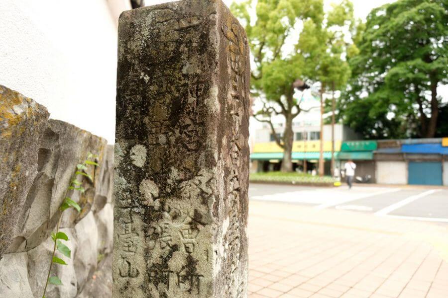 高知城近く標石