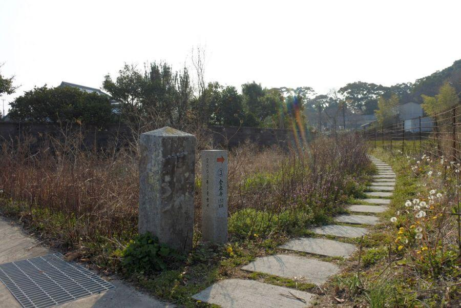 板野町標石 88回巡礼