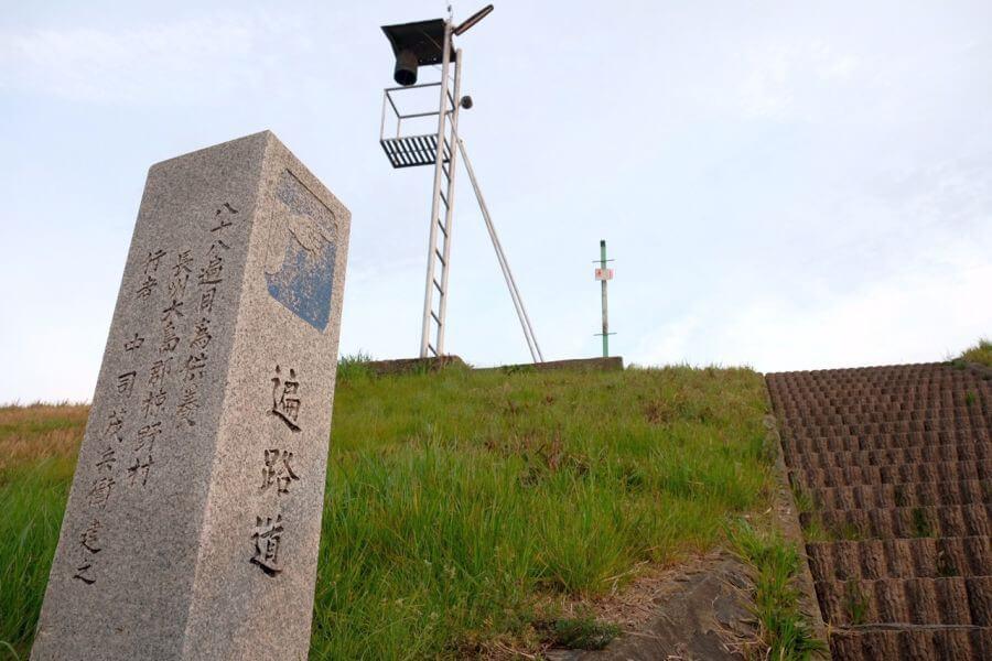 吉野川土手 標石 文字