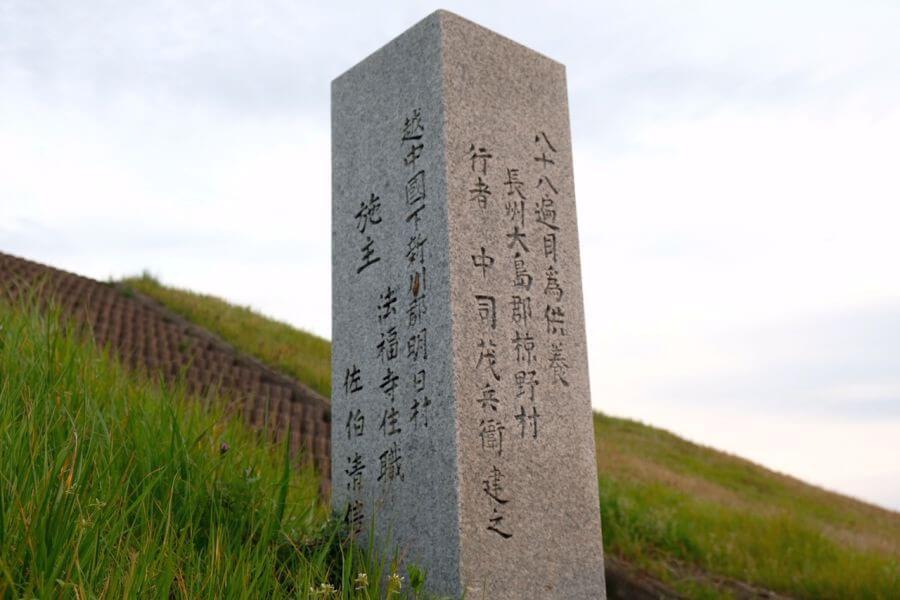 標石  10-11番 吉野川土手