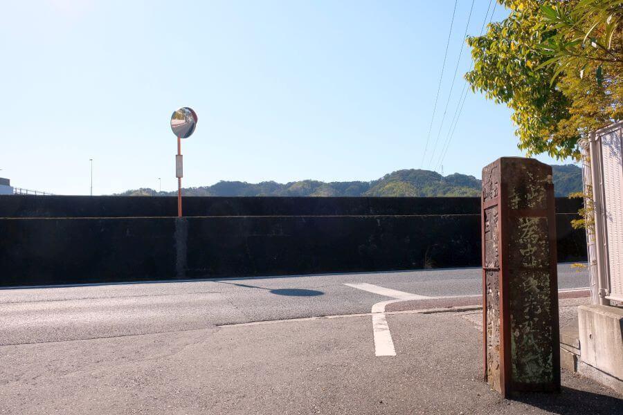 竹林寺近く 標石