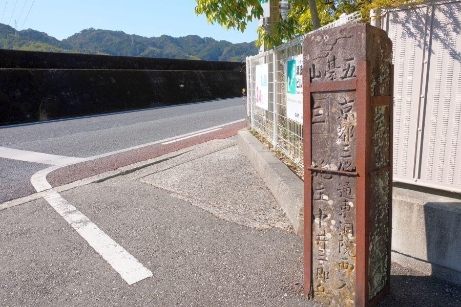 標石 竹林寺近く