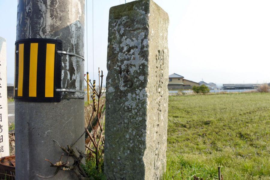 8番→9番 標石 右面