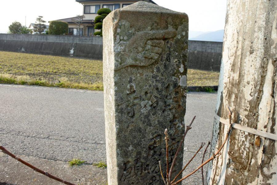 8番→9番 標石 左面