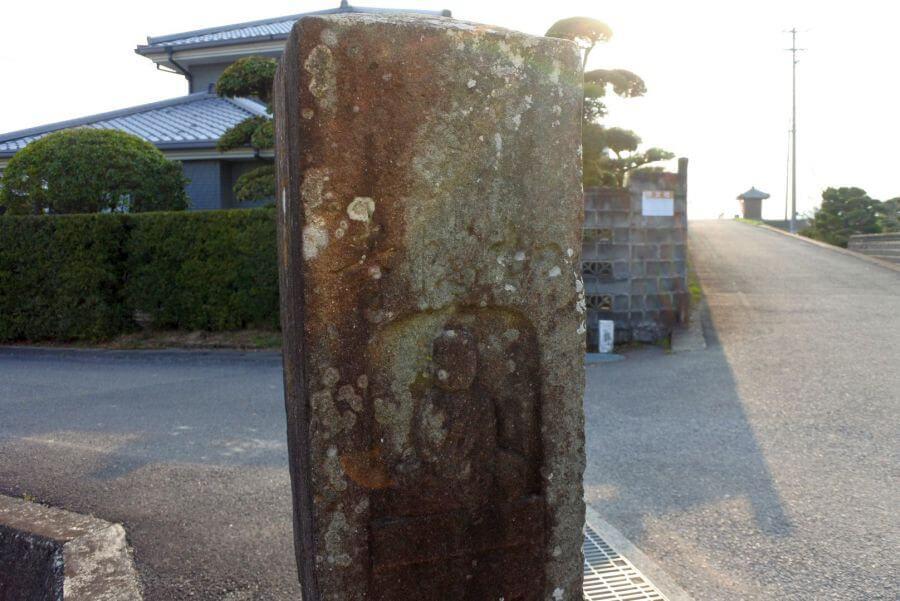 9番→10番 標石 正面